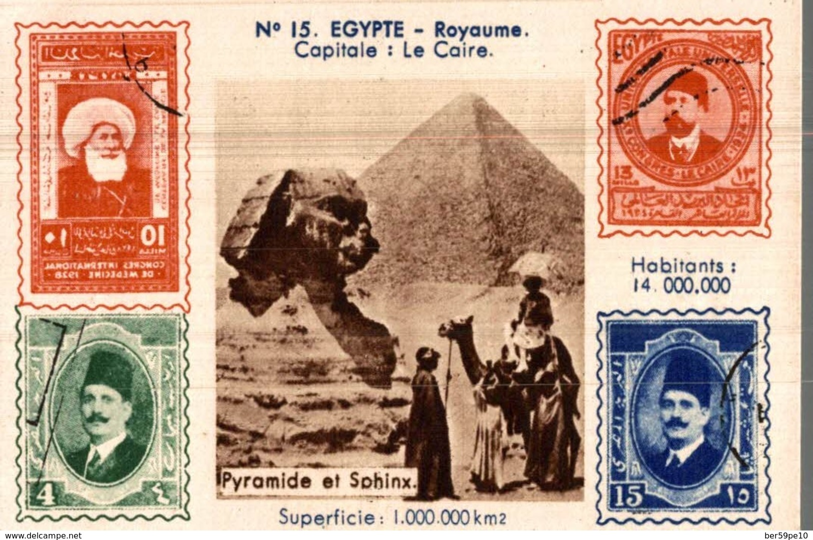 CHROMO  MACHINES A ECRIRE P. JULLIENNE PARIS  EGYPTE ROYAUME CAPITALE LE CAIRE  PYRAMIDE ET SPHINX - Other