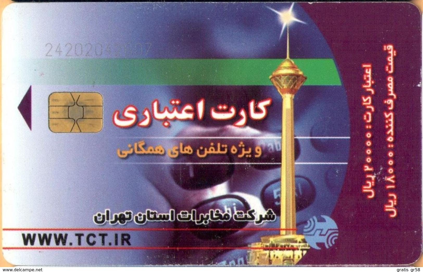 Iran - TCT, IN-Telecom-chip 059, Amirkabir, Used As Scan - Iran