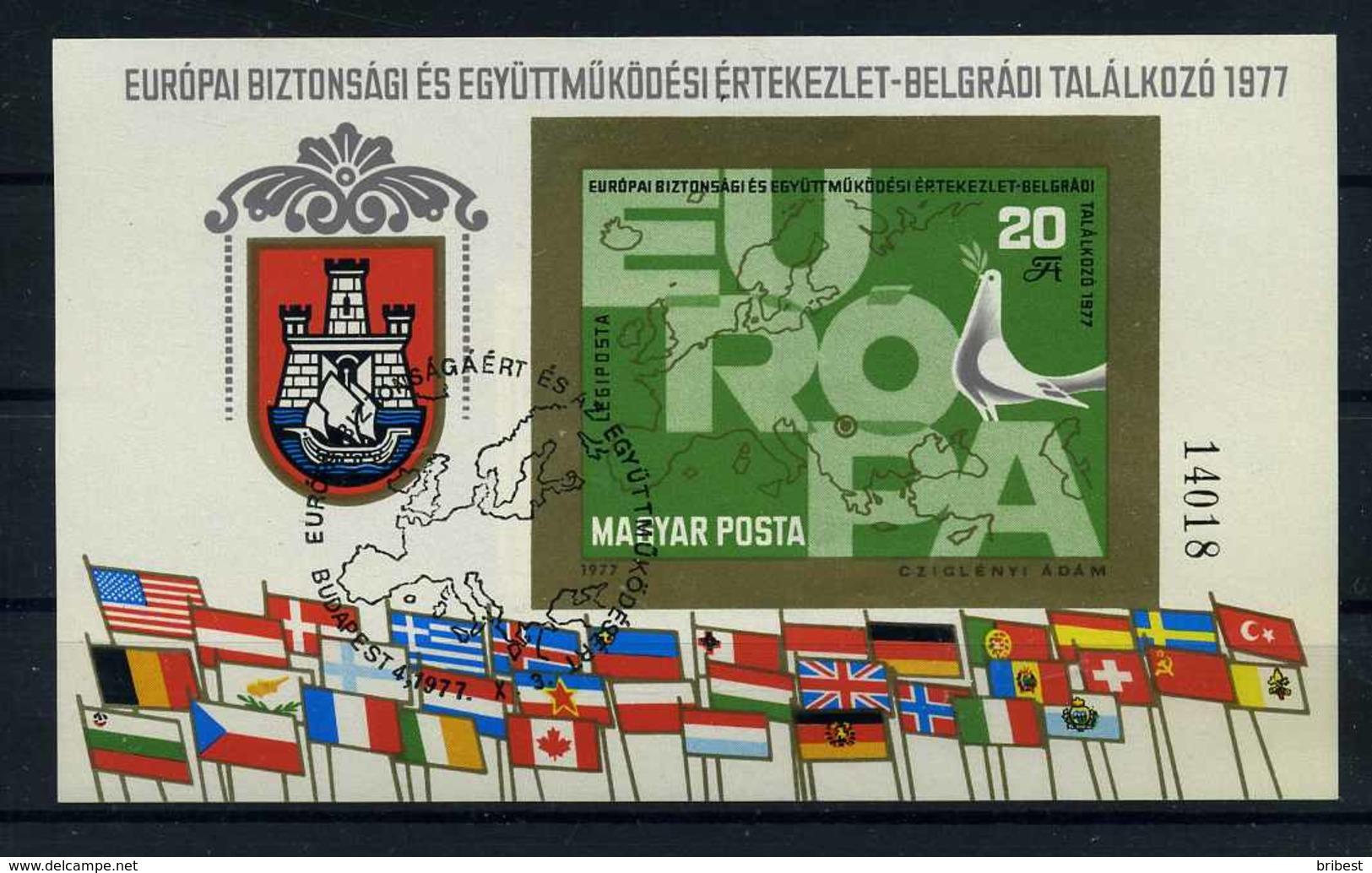 UNGARN 1977 Bl.126B Gestempelt (112480) - Ungarn