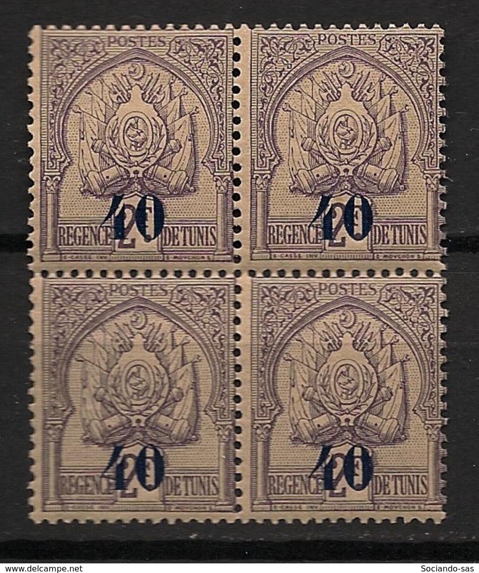Tunisie - 1908 - N°Yv. 44 - Armoiries 40 Sur 2f Violet Gris - Bloc De 4 - Neuf Luxe ** / MNH / Postfrisch - Tunisie (1888-1955)