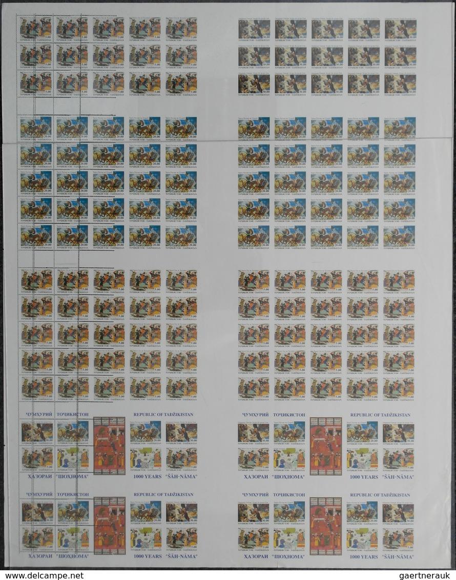 Tadschikistan: 1993, 1000 Jahre Persisches Nationalepos 'Schah-Name' Bestand Von 16 UNGEZÄHNTEN Und - Tadschikistan