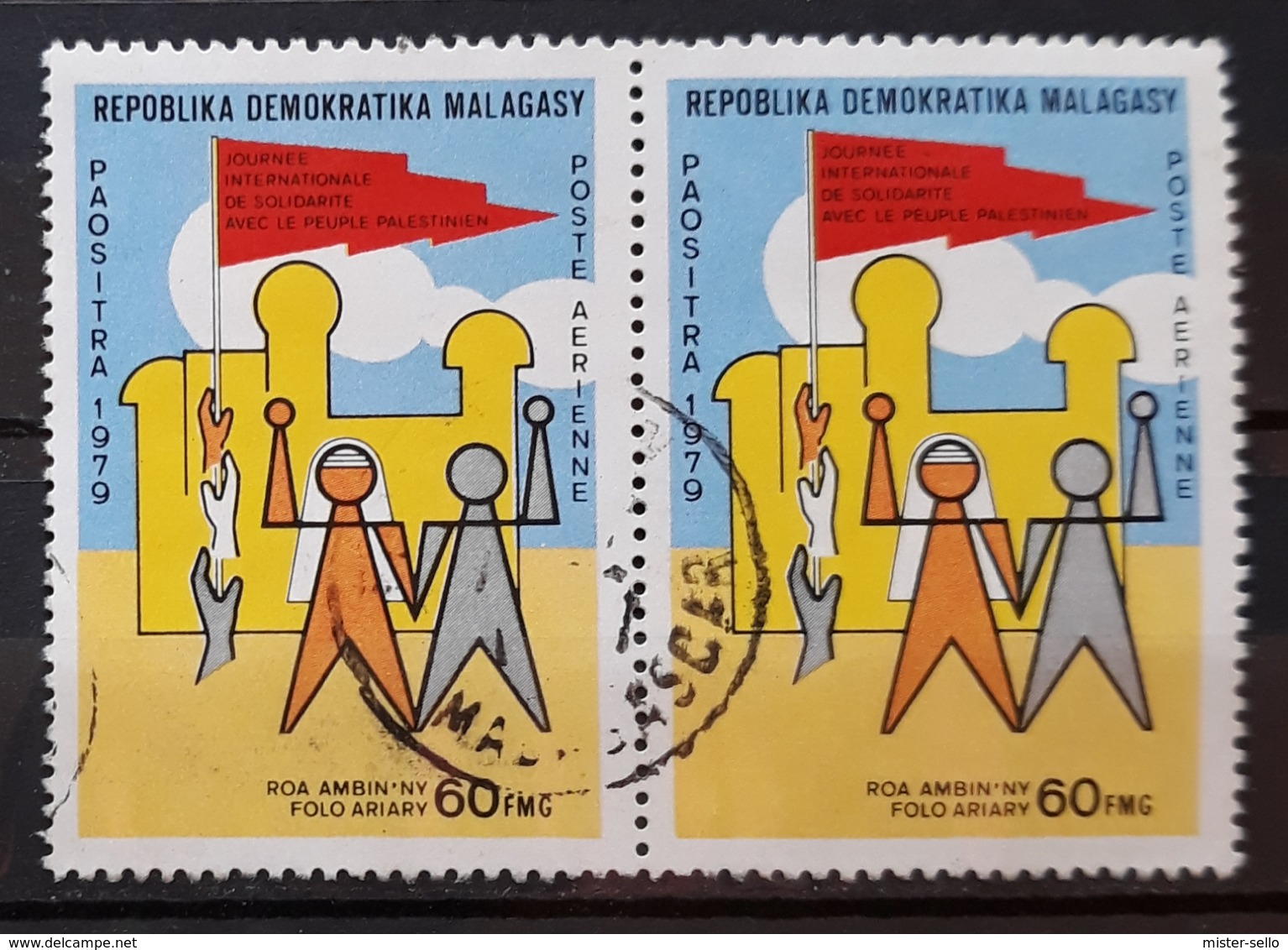 MADAGASCAR 1979 Airmail - International Day Of Solidarity Of The Palestinian People. USADO - USED. - Madagascar (1960-...)