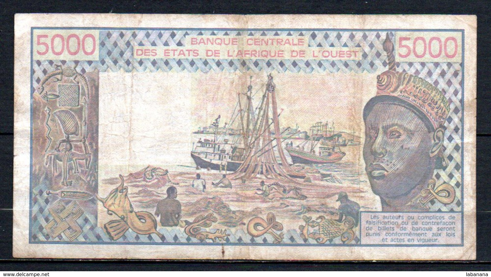 624-Mali Billet De 5000 Francs 1986 D R7 - Mali