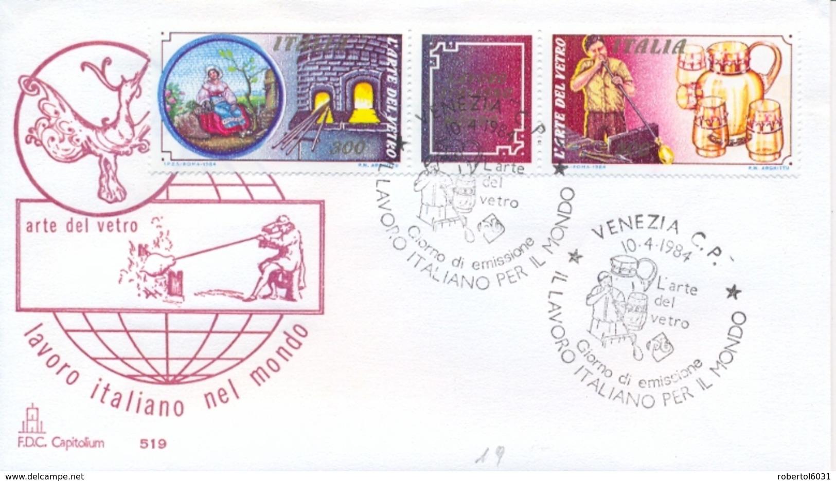 Italy 1984 FDC Italian Glass Art Se-tenant Strip 2 X 300 Lire + Label Lavoro Italiano Nel Mondo Arte Del Vetro Striscia - Fabbriche E Imprese