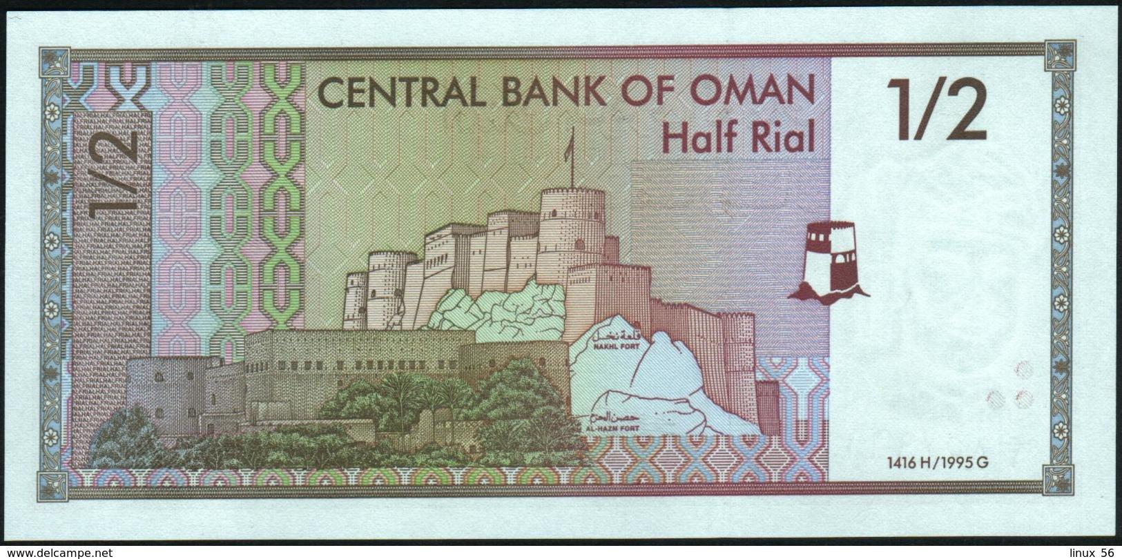 OMAN - 1/2 Rial 1995 {Central Bank Of Oman} {Sultan Qaboos Bin Sa'id} UNC P.33 - Oman
