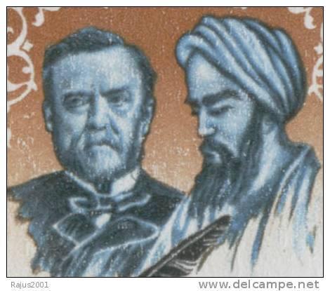 Louis Pasteur & Ibn Sina / Avicenna, PHILEXFRANCE-89,  Physician, Chemist, Mathematics, Health, Medicine, MNH - Louis Pasteur