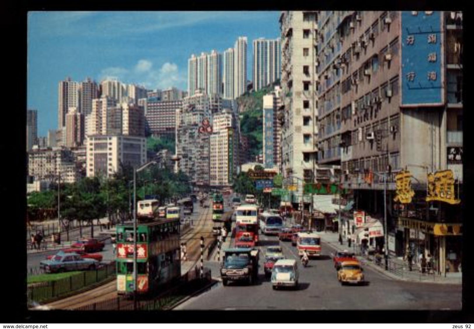 C1421 CHINA HONG KONG - CAUSEWAY ROAD 1978 - Cina (Hong Kong)