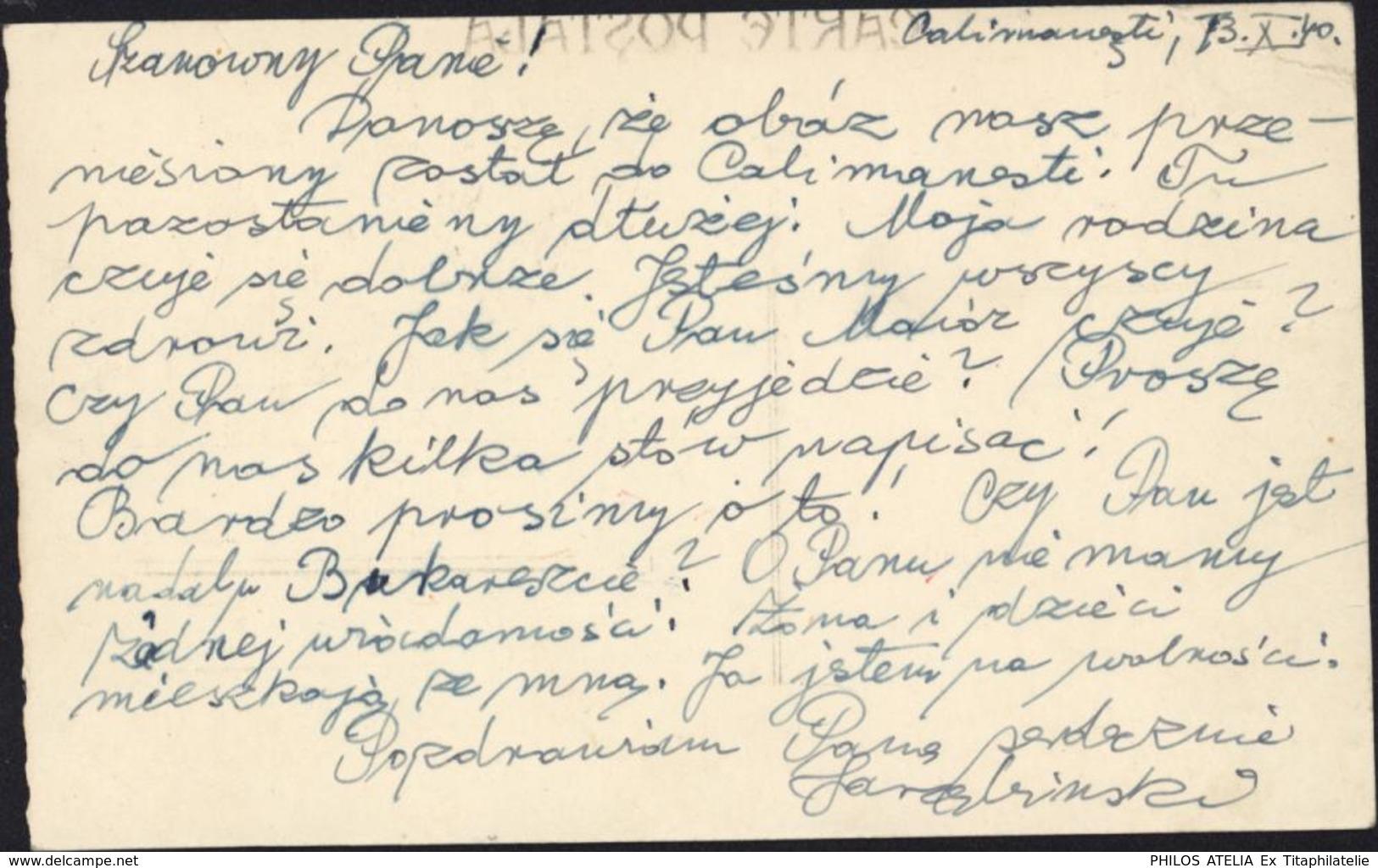 Polonais Interné Camp Roumanie Cachet Belligérant Interné + Nefrancat + Cachet Camp CAD Calimanesti 20 Oc 40 World War 2 - 1939-44: 2. WK