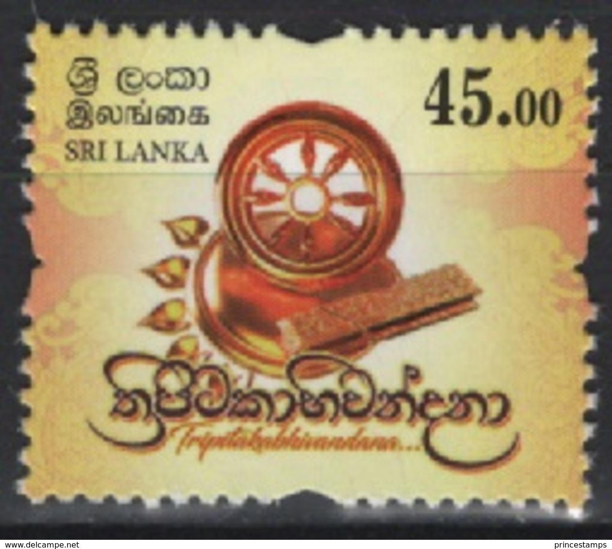 Sri Lanka (2019) - Set - /  Culture - Sri Lanka (Ceylan) (1948-...)