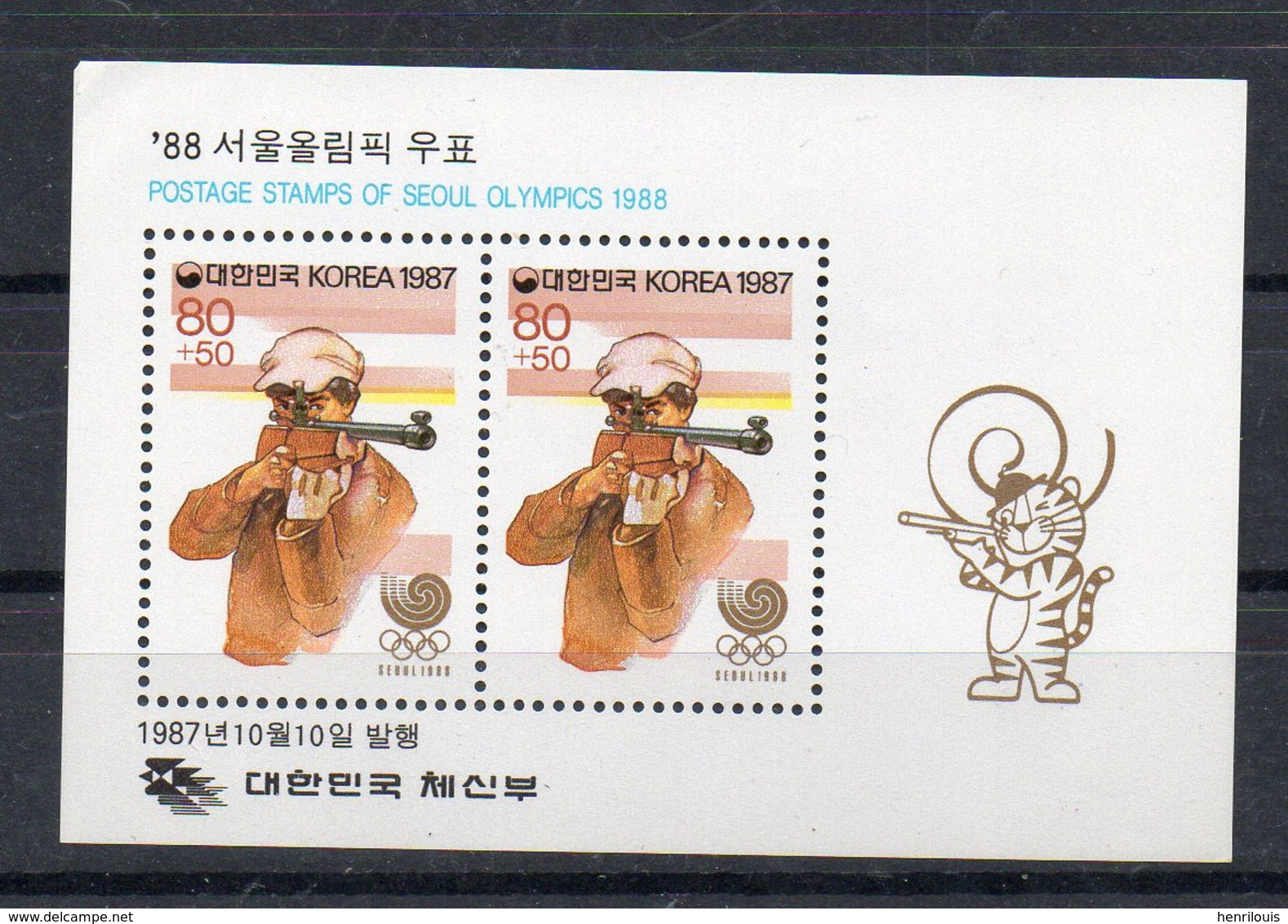COREE DU SUD Timbre Neuf De 1987  ( Ref  6504 )  Sport - J O - Tir - Corée Du Sud