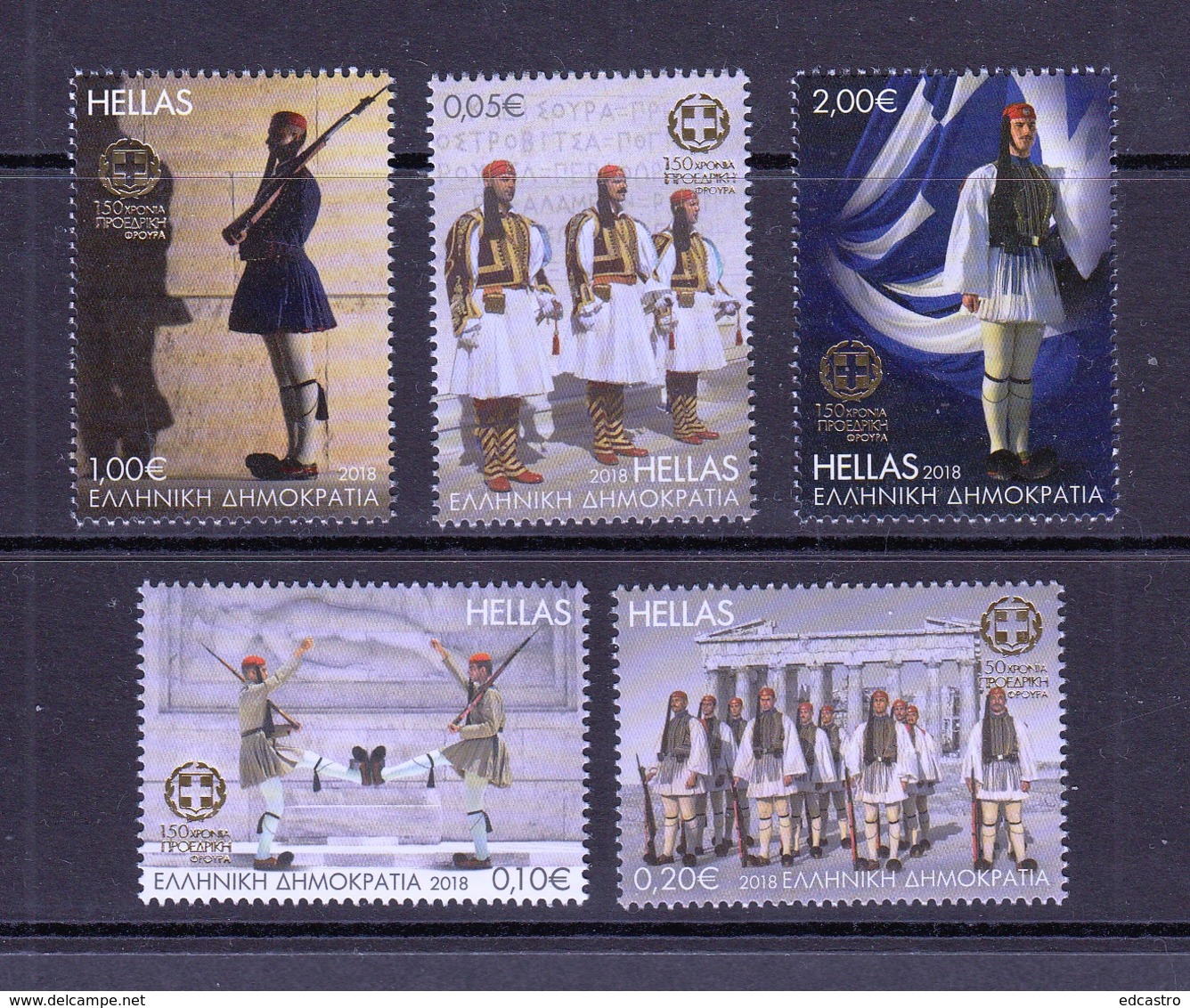 9.- GREECE 2018 150 YEARS OF THE PRESIENTIAL GUARD - Grecia