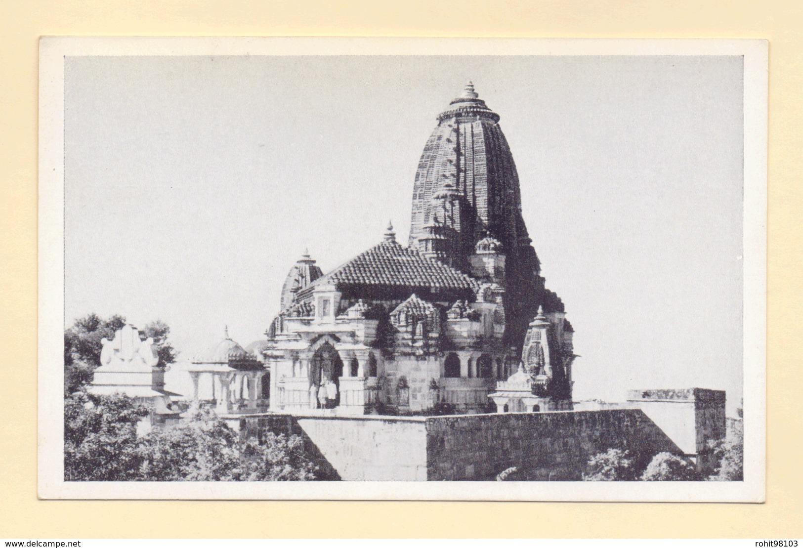 Kumbh Syamaji Temple In Chittorgarh Fort, Chittor, Rajasthan India, The Seat Of Rana Ratan Singh Of Mewar, Lot # IND 706 - India