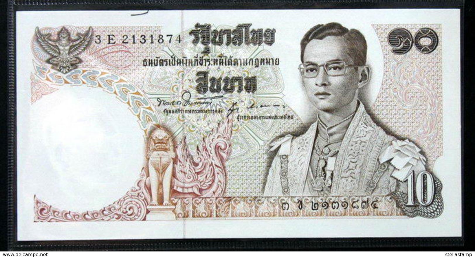 Thailand Banknote 10 Baht Series 11 P#83 SIGN#51 UNC - Thailand