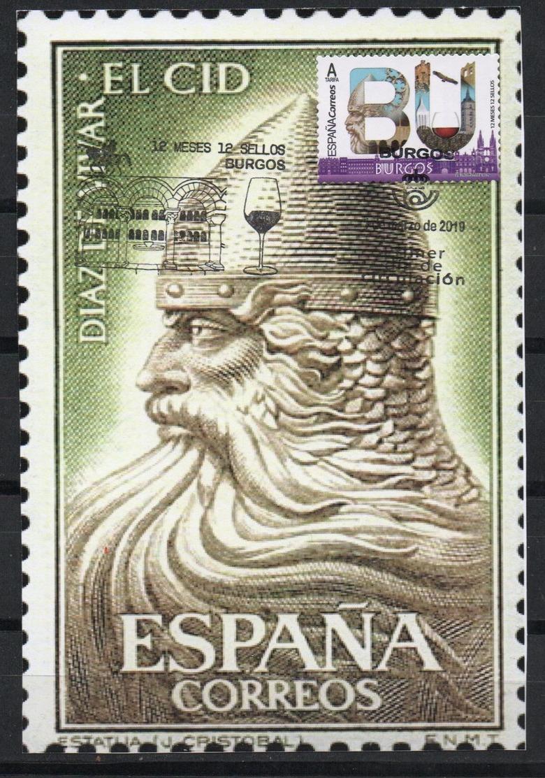 Ref: 71. España. 2019. 12 Meses 12 Sellos. Burgos. El Cid Campeador. - Tarjetas Máxima