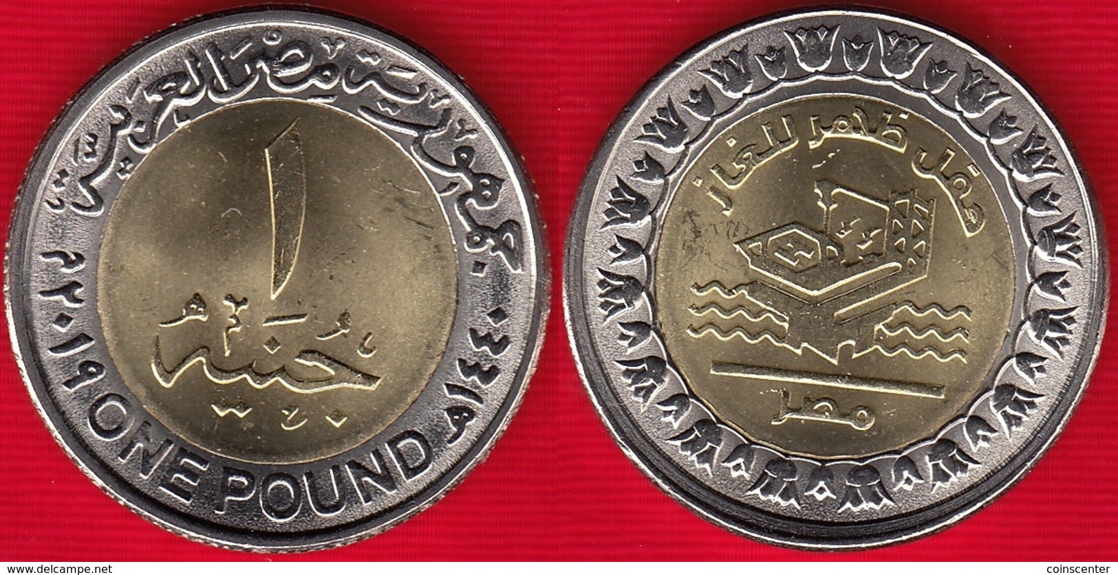 EGYPT 1 POUND 2019 NEW CAPITAL EGYPT NEW BIMETALLIC UNCIRCULATED COIN