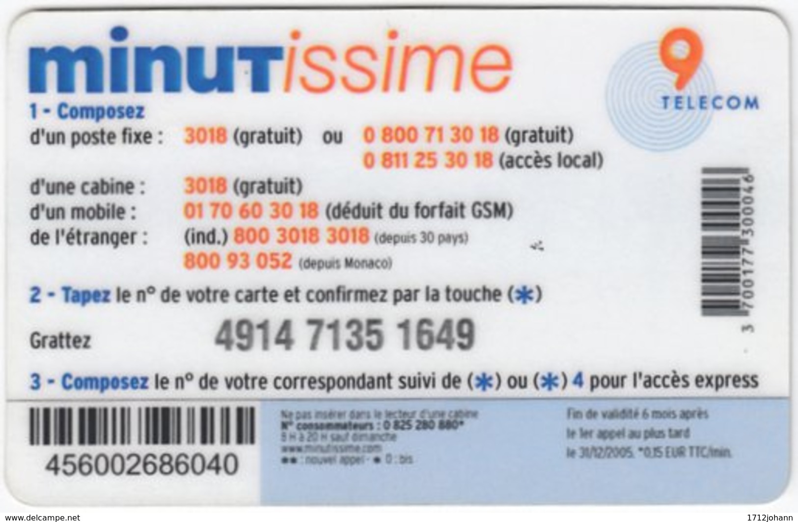 FRANCE C-559 Prepaid Minutissime - Used - Frankreich