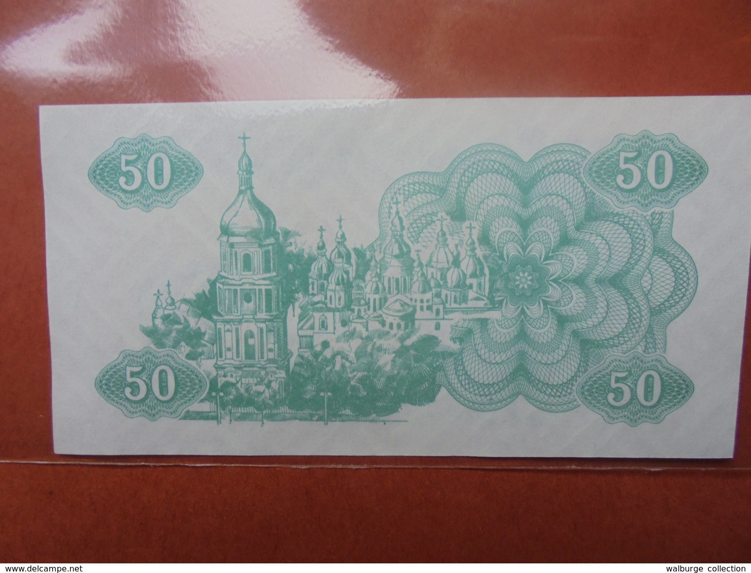UKRAINE 50 KARBOVANTSIV 1991 PEU CIRCULER/NEUF - Ukraine