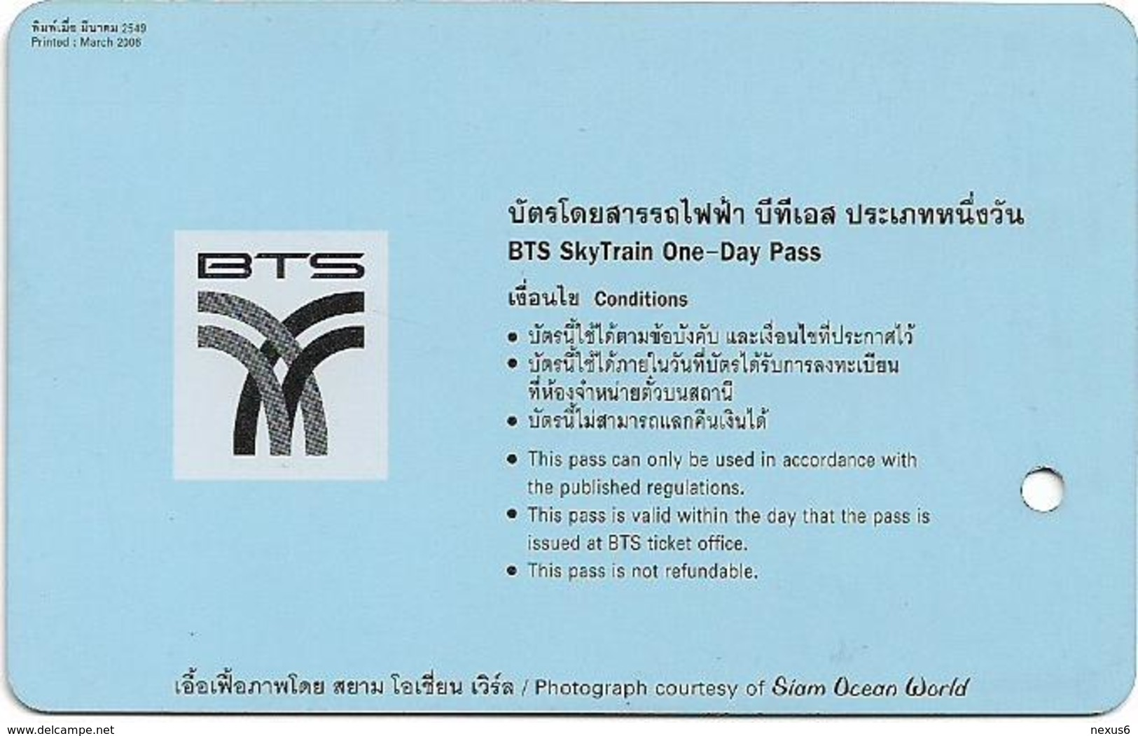 Thailand - BTS Skytrain (Bangkok Mass Transit System), One-Day Trip Used Pass - Otras Colecciones