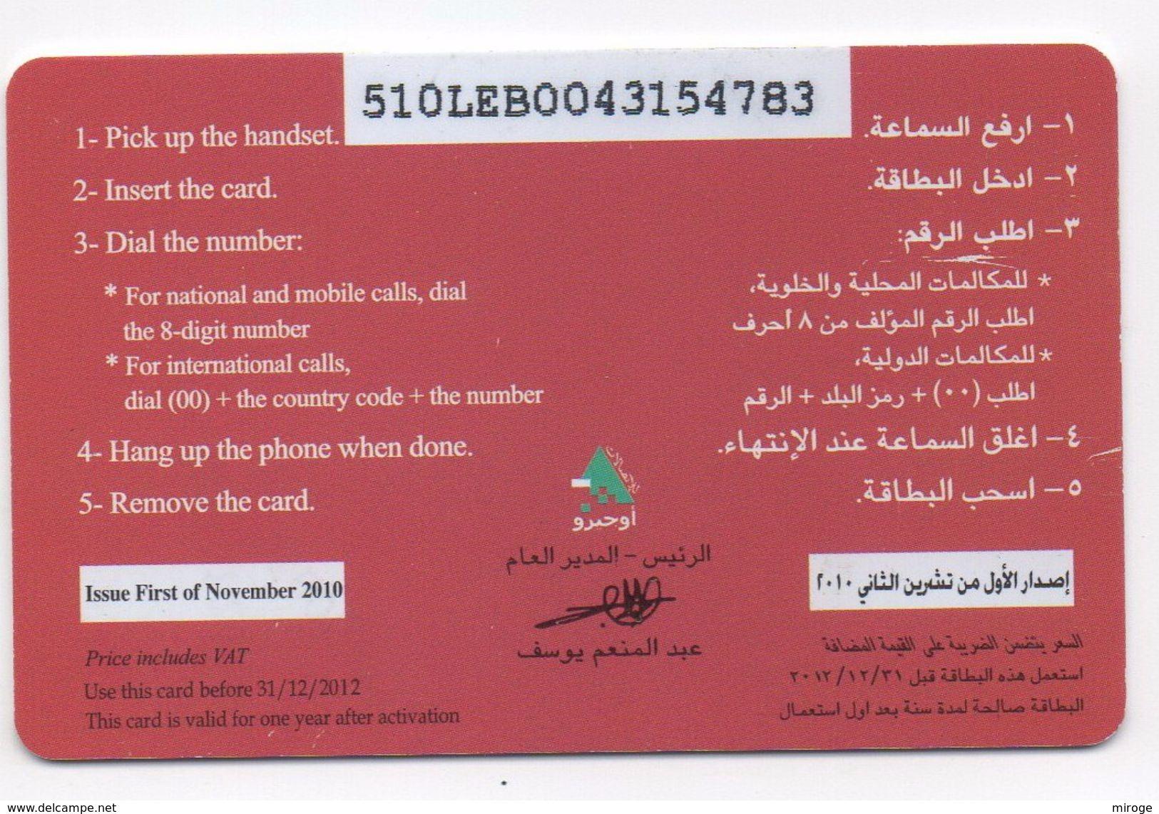 Zahle 2010 Used Phonecard Lebanon , Liban Telecarte Libano - Libanon