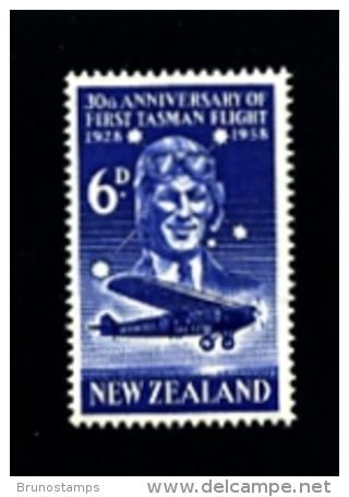 NEW ZEALAND - 1958  KINGSFORD SMITH  MINT NH - Nuovi