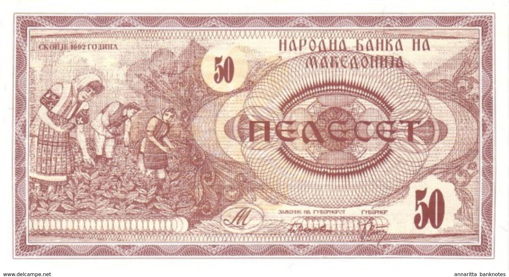 MACEDONIA 50 ДЕНАРИ (DENARI) 1992 P-3a UNC [MK103a] - Macedonia