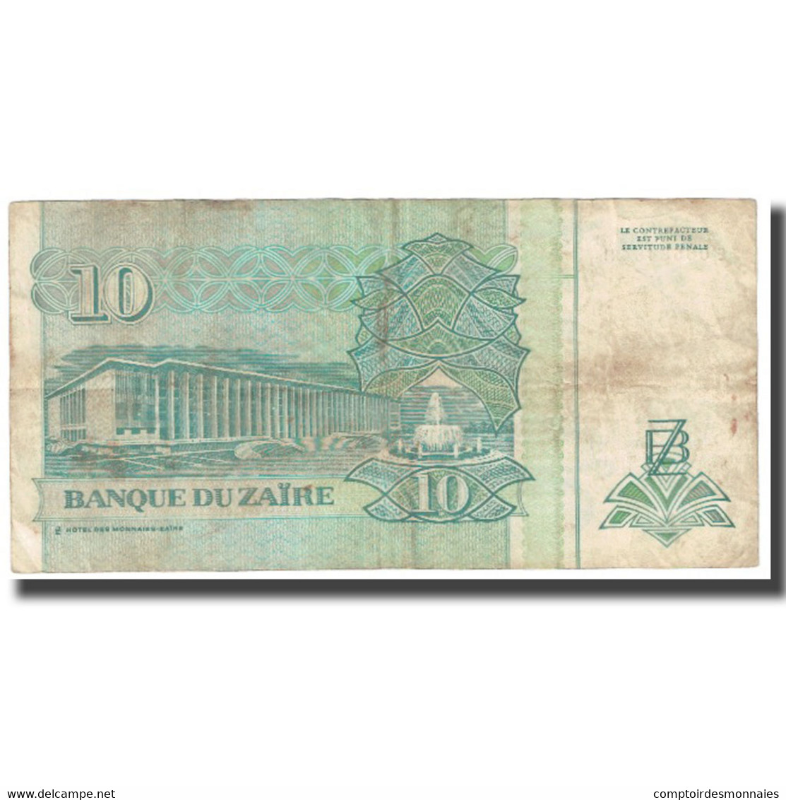 Billet, Zaïre, 10 Nouveaux Makuta, 1993, 1993-06-24, KM:49, TTB - Zaïre