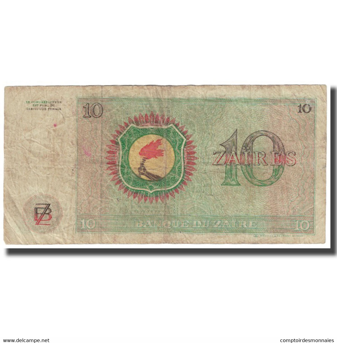 Billet, Zaïre, 10 Zaïres, 1979, 1979-06-24, KM:24a, TTB - Zaïre