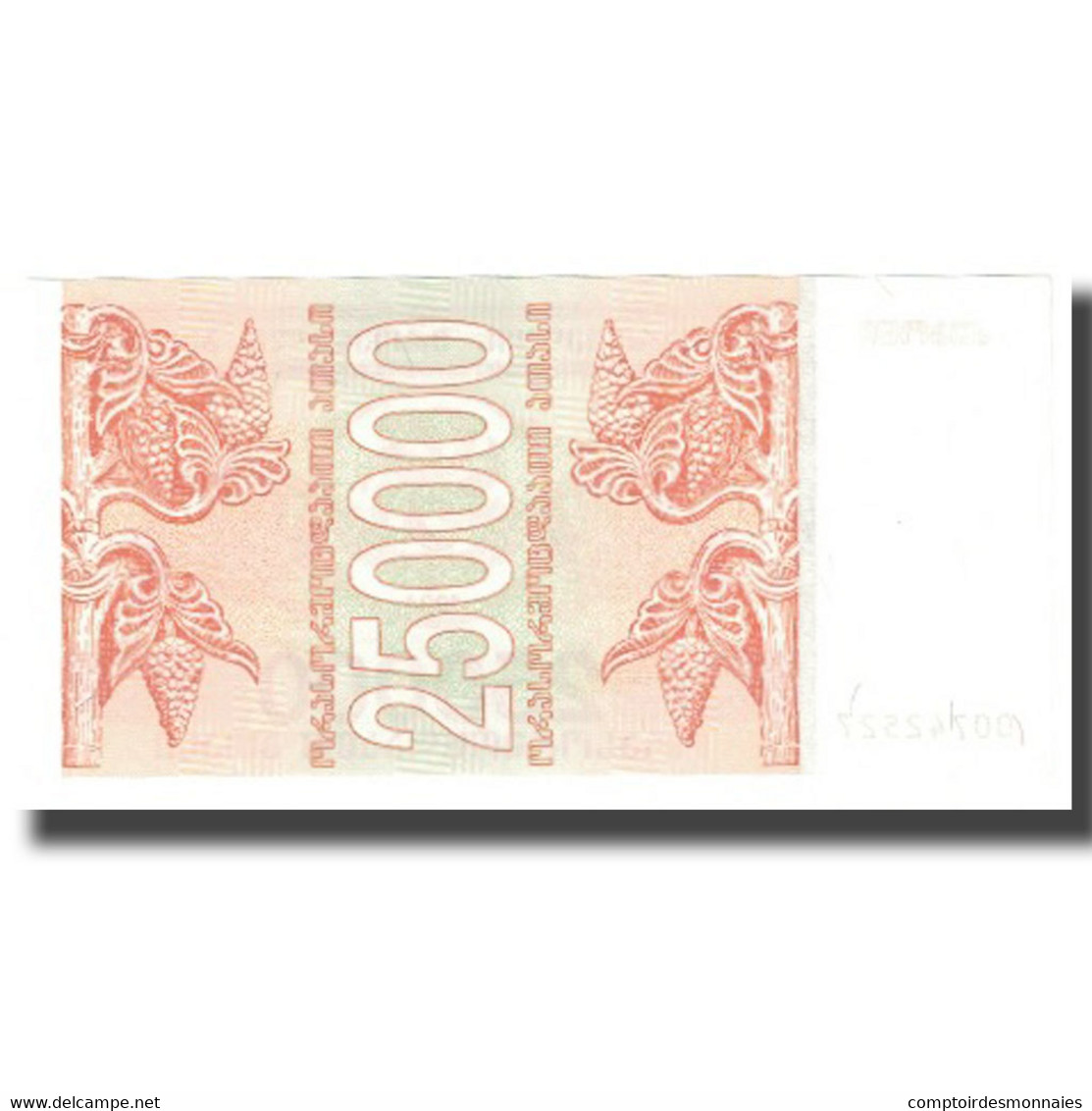 Billet, Géorgie, 250,000 (Laris), 1994, KM:50, NEUF - Géorgie