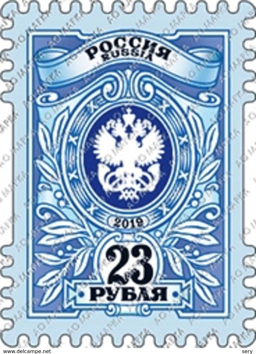 Russia 2019 1 V MNH  Tariff Stamp 23 Rubles Up To 20 G. - Briefmarken