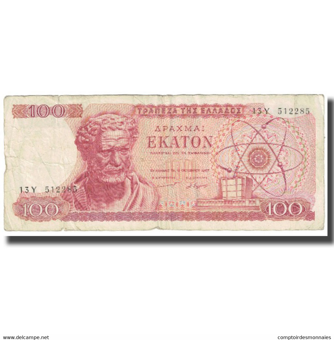 Billet, Grèce, 100 Drachmai, 1967, 1967-10-01, KM:196b, TTB - Chypre
