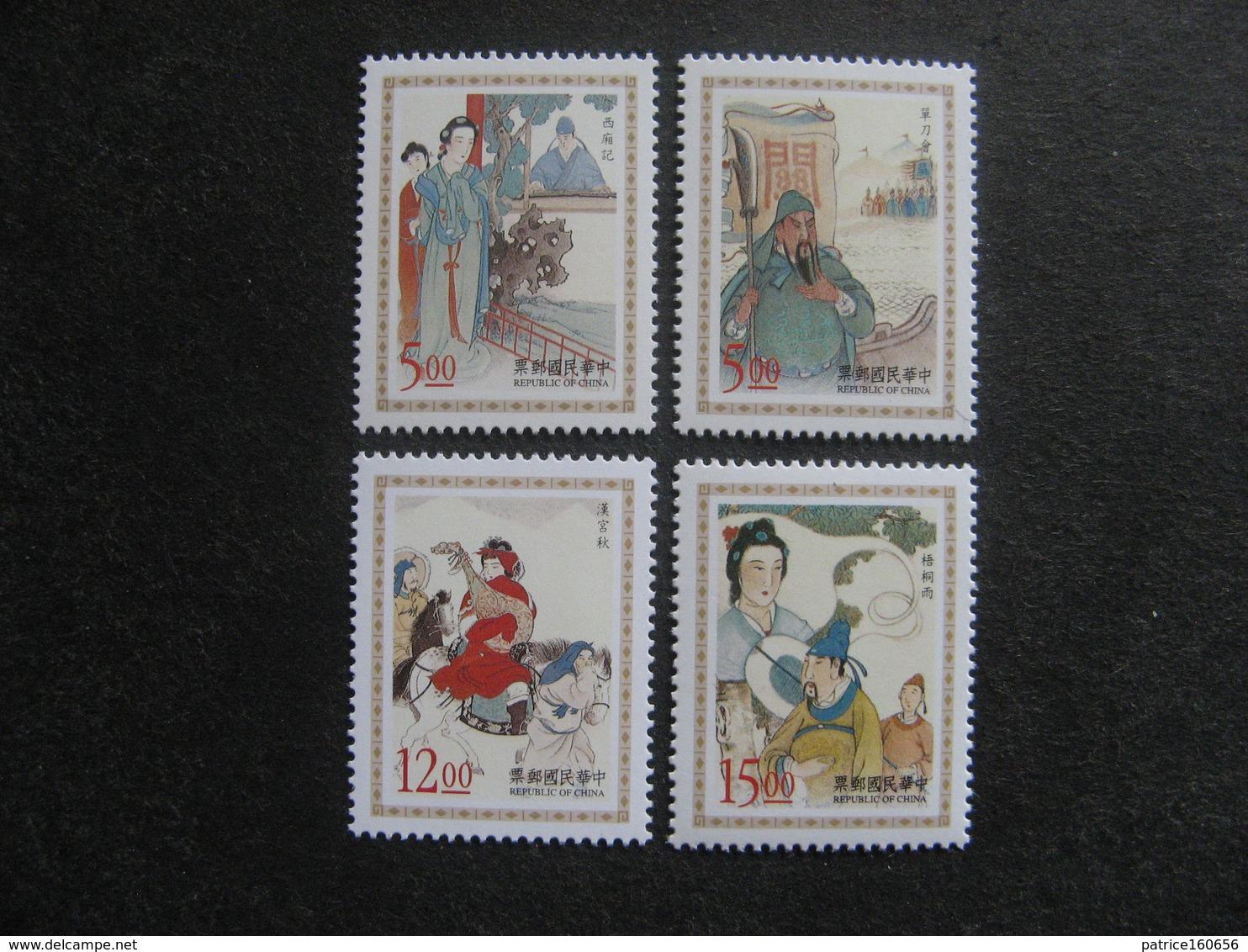 TAIWAN ( FORMOSE) : TB Série N° 2320 Au N° 2323, Neufs XX. - 1945-... République De Chine