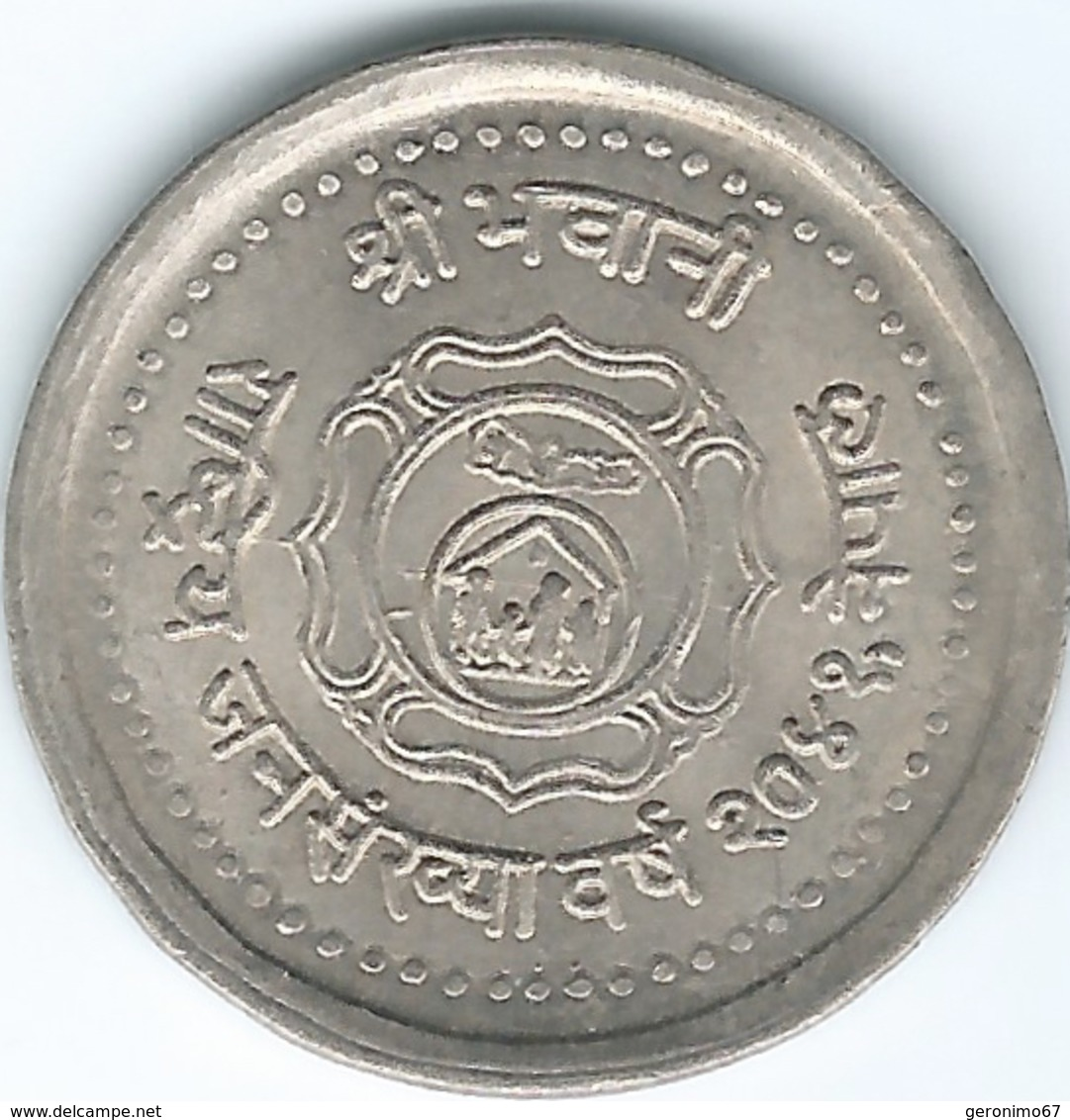Nepal - Birendra - VS2041 (1984 -२०४१) - 1 Rupee - National Population Year - KM1019 - Nepal