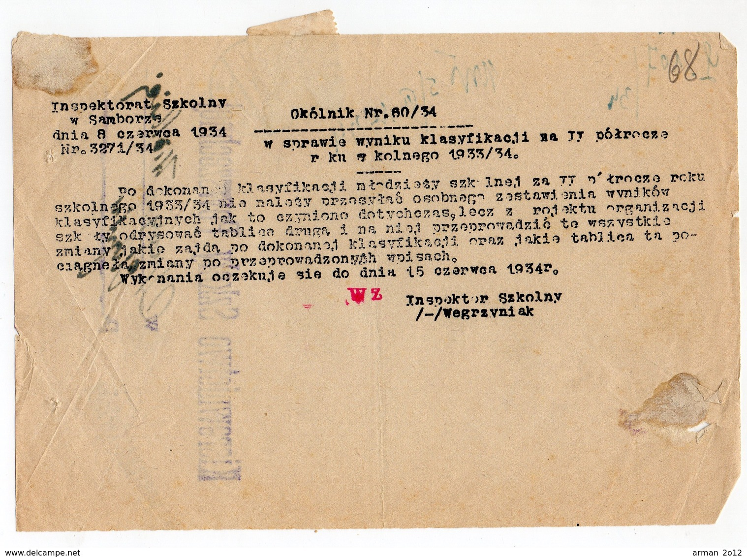 Poland Ukraine Sambor 1934 - 1919-1939 Republic