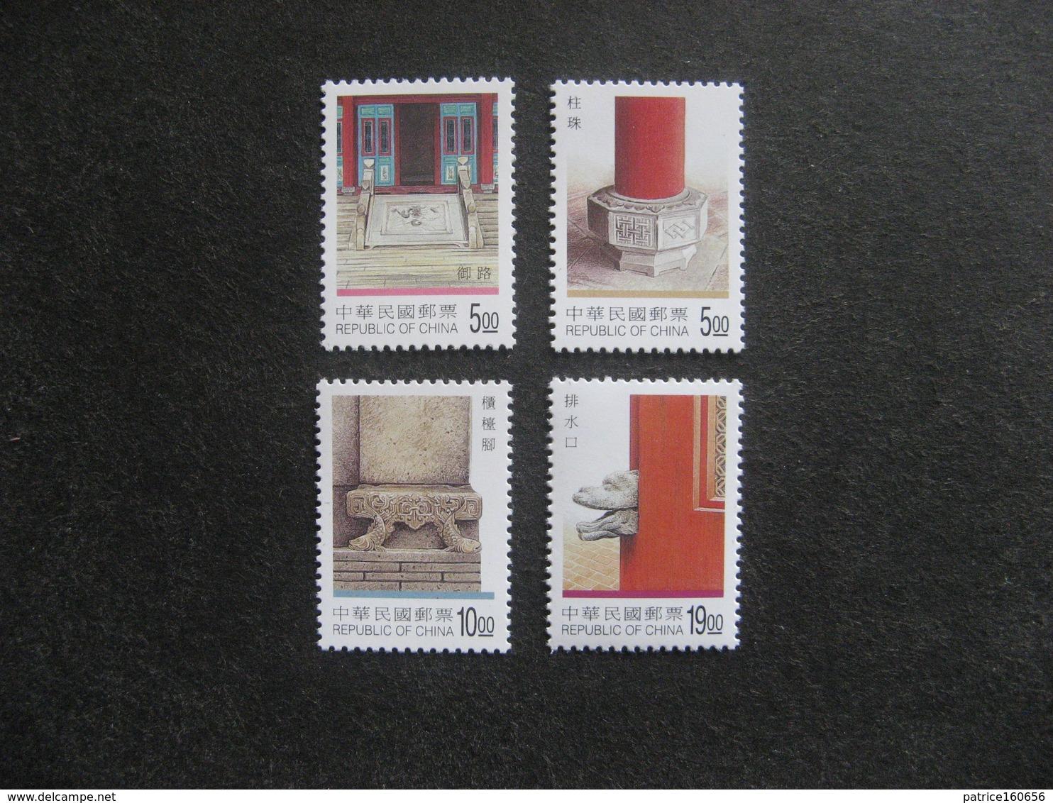 TAIWAN ( FORMOSE) : TB Série N° 2396 Au N° 2399, Neufs XX. - 1945-... République De Chine