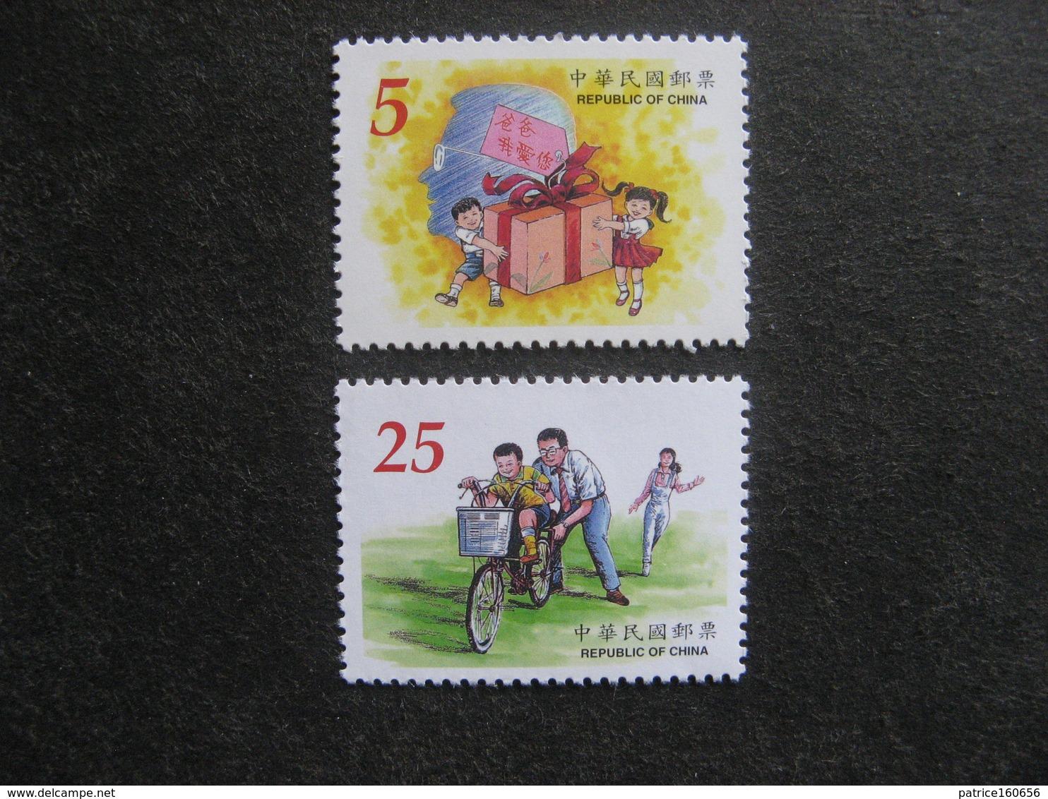 TAIWAN ( FORMOSE) : TB Paire N° 2473 Et N° 2474, Neufs XX. - 1945-... République De Chine