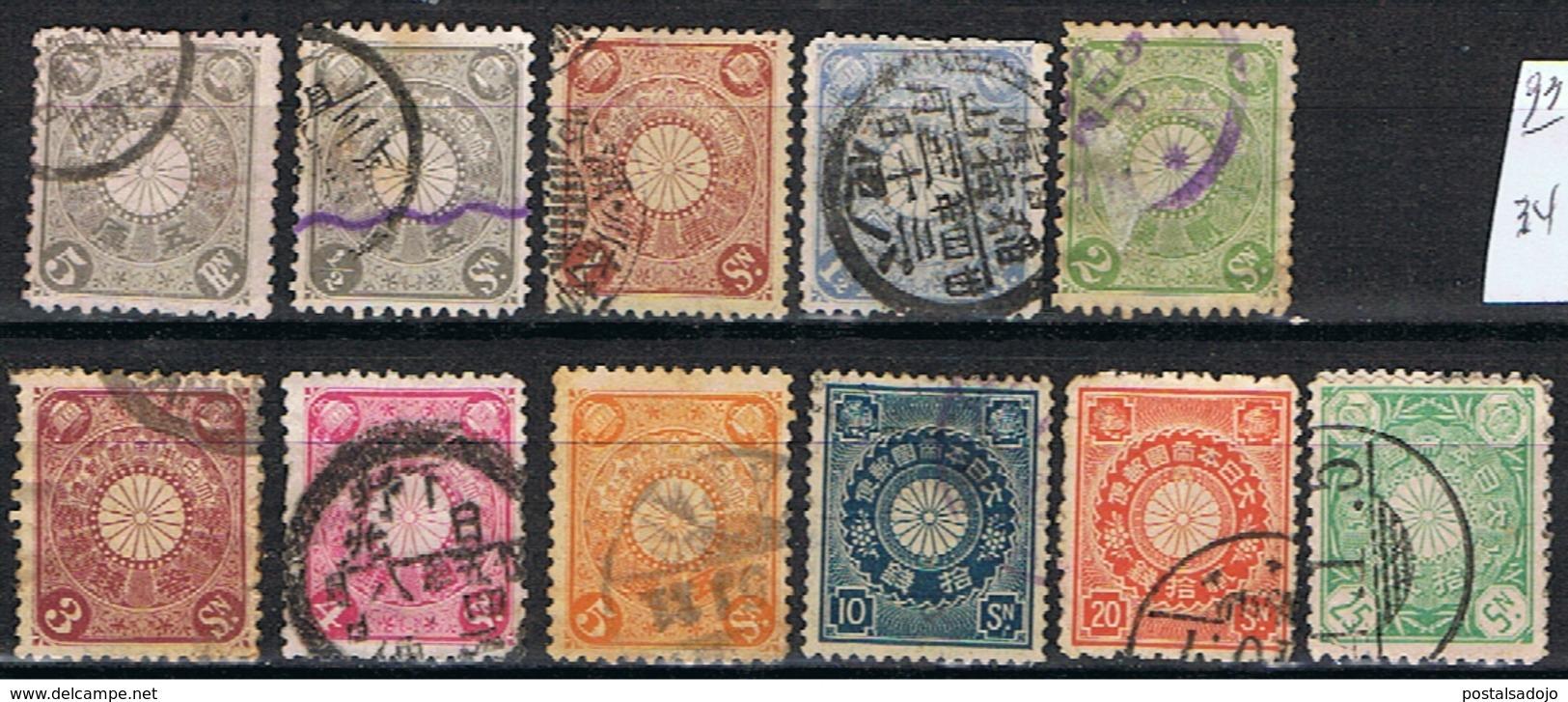 (J 319) JAPON // YVERT 93, 94, 95, 96, 97, 98, 99, 100, 102, 104, 105 // 1899-02 - Oblitérés