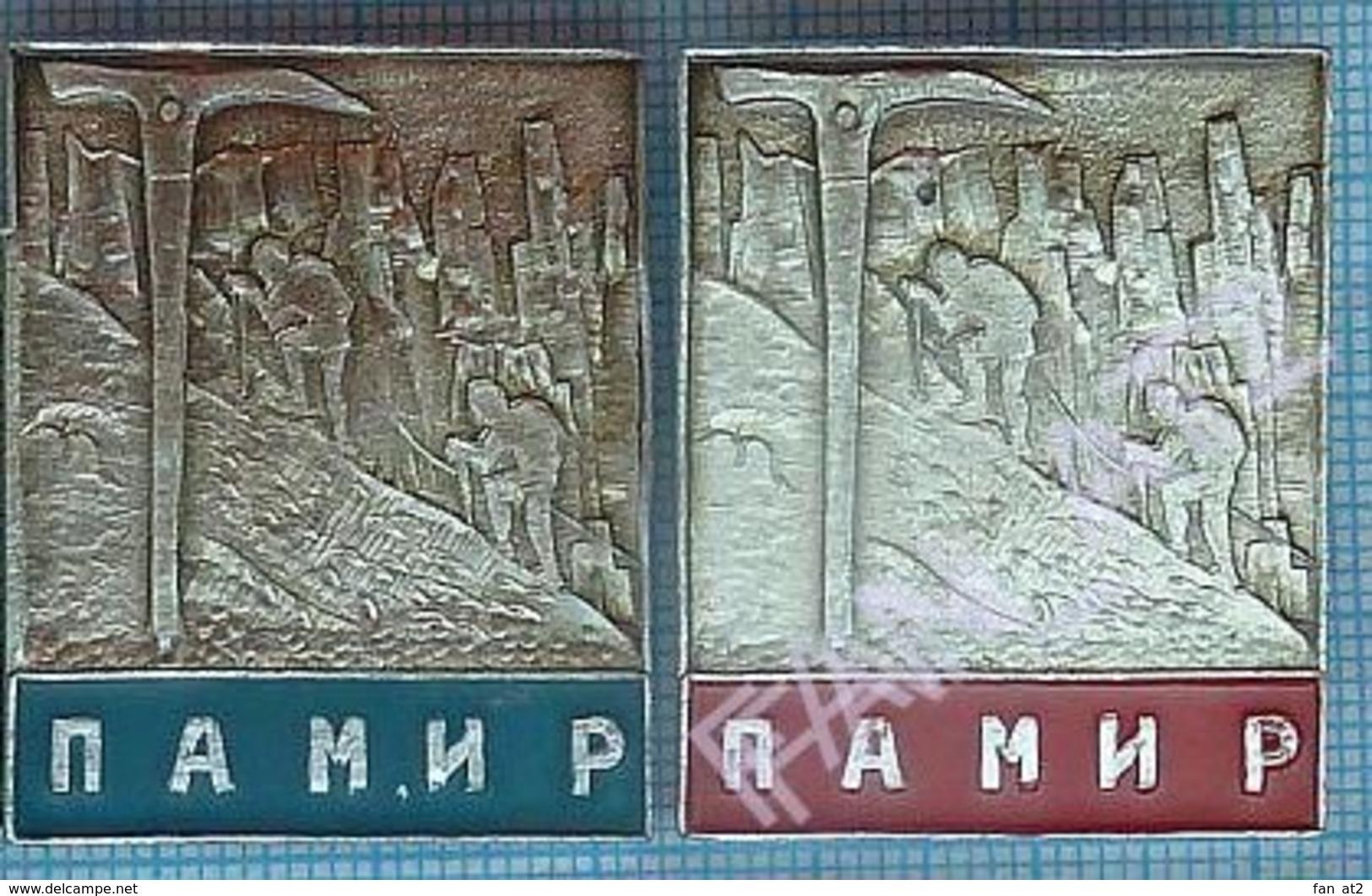 USSR / Badges / Soviet Union / Tajikistan Alpinism Mountaineering Tourism Pamir Mountains. - Alpinism, Mountaineering