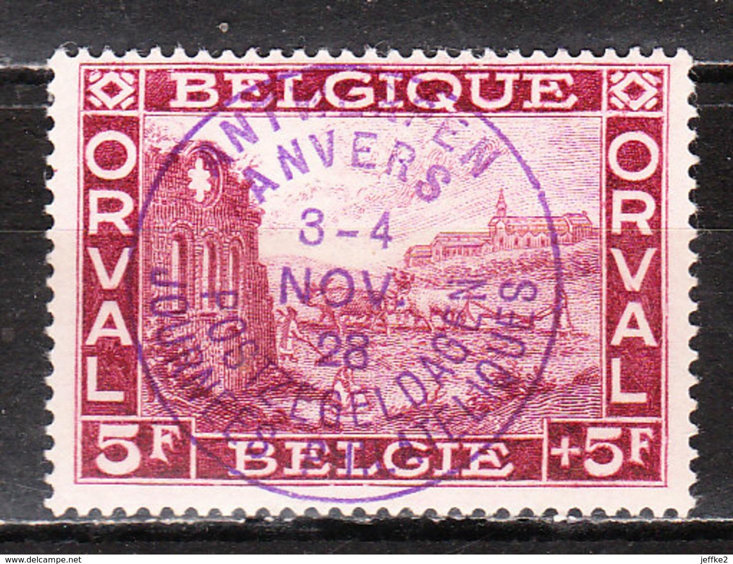 266H*  Journées Philatéliques D'Anvers - Bonne Valeur - MH* - LOOK!!!! - Unused Stamps