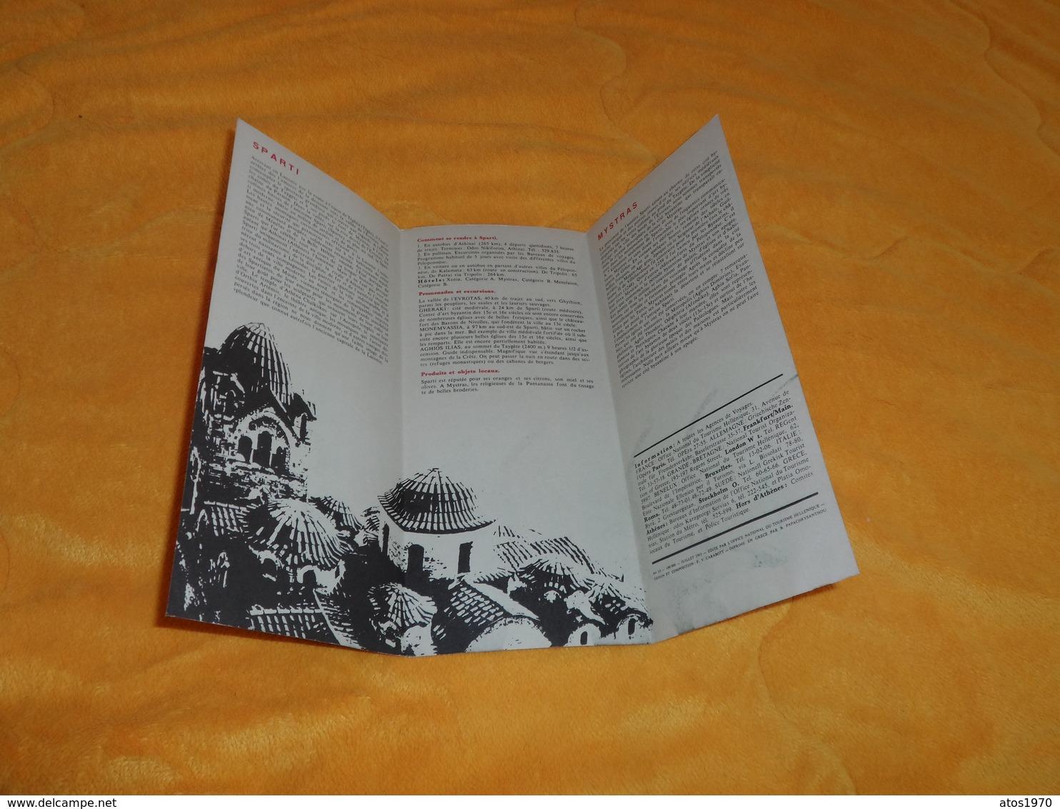 DEPLIANT SPARTI MYSTRAS GRECE...ANNEE 1965.. - Tourism Brochures
