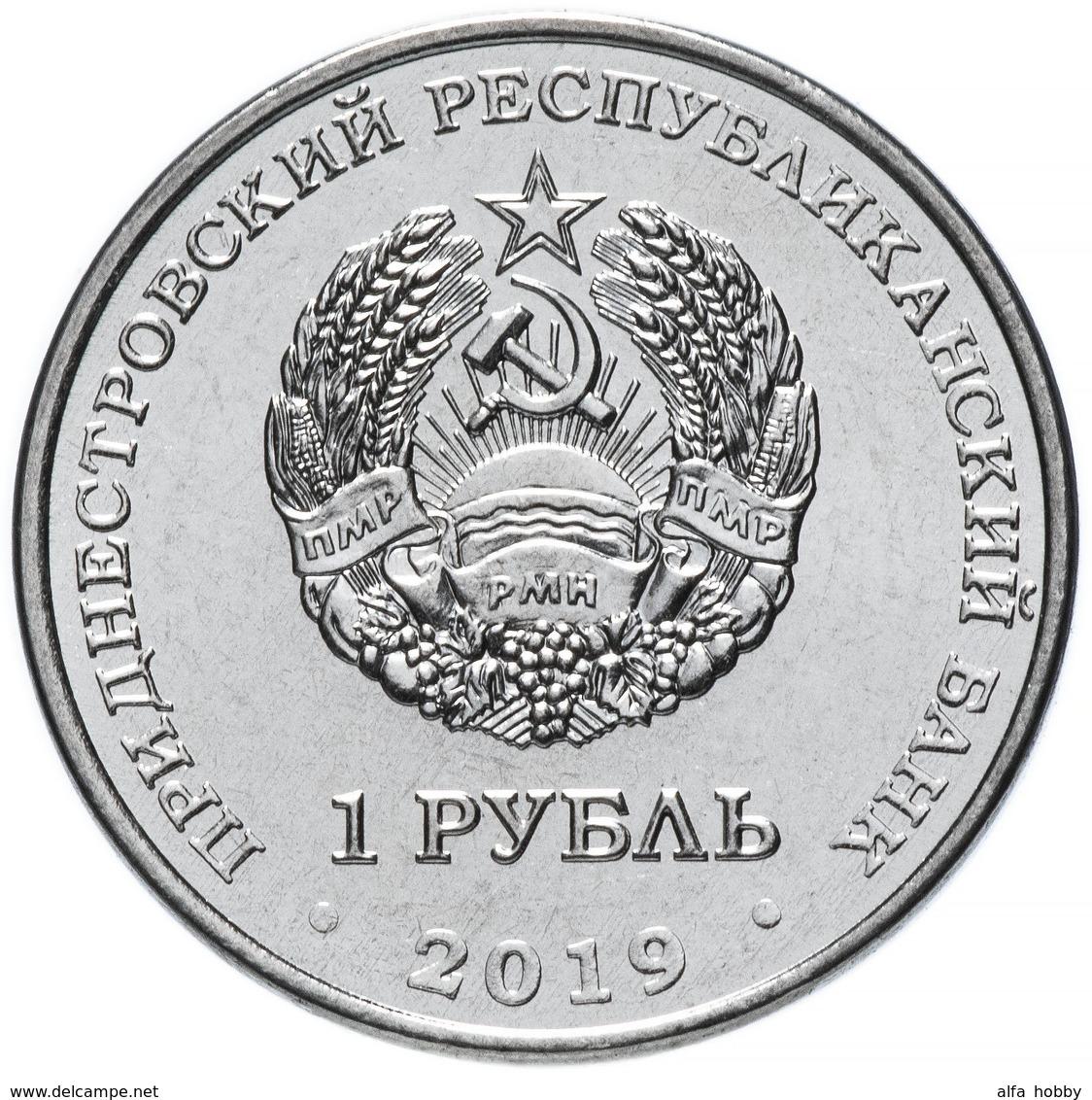 PMR Transnistrija, 2019, Space, Sputnik Luna -1,  1 Rbl Rubel - Russland