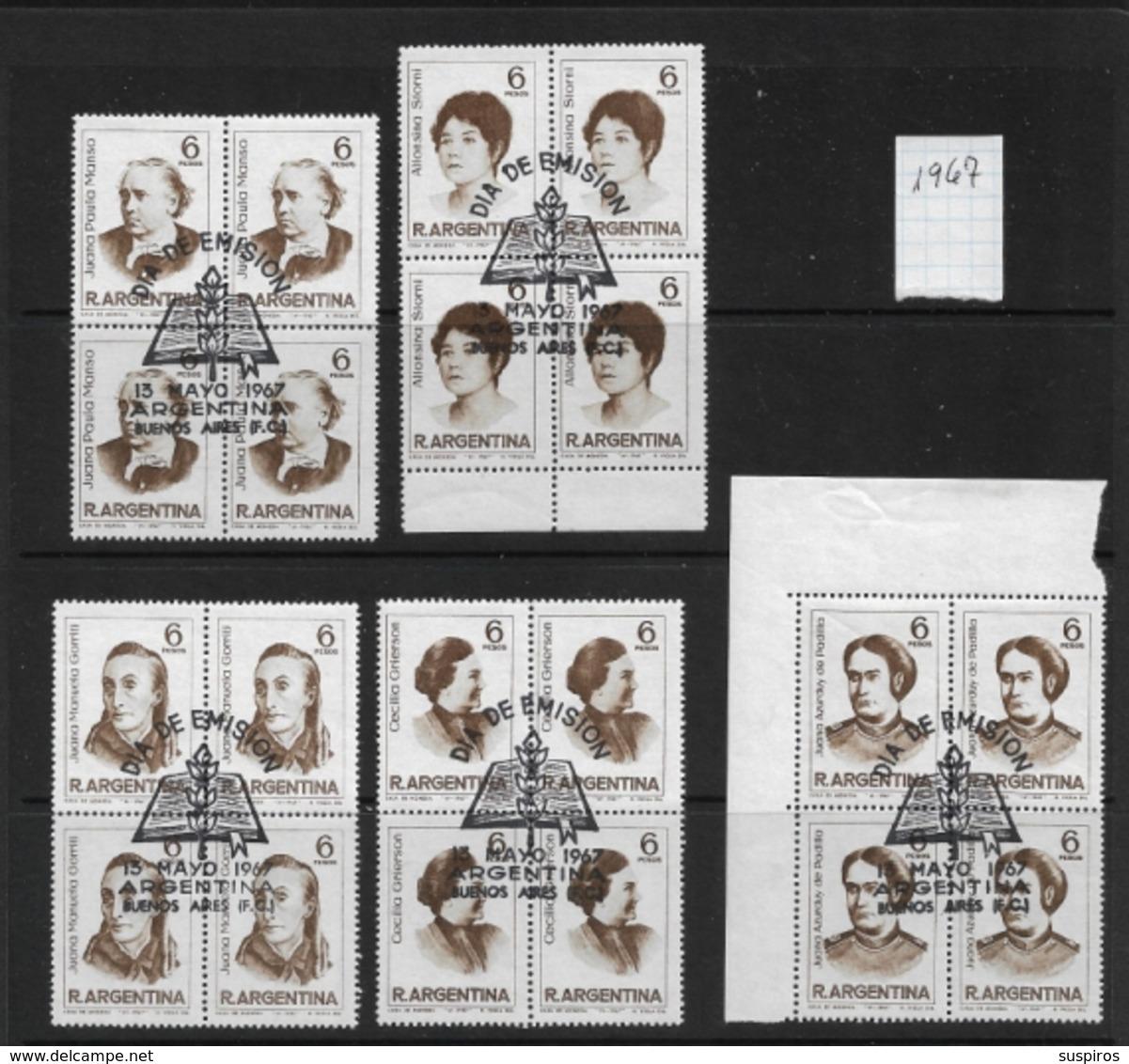 ARGENTINA 1967 Famous Argentine Women   Set 5v  Wm Round Sun  BLOCK OF 4 STAMPS - Unused Stamps