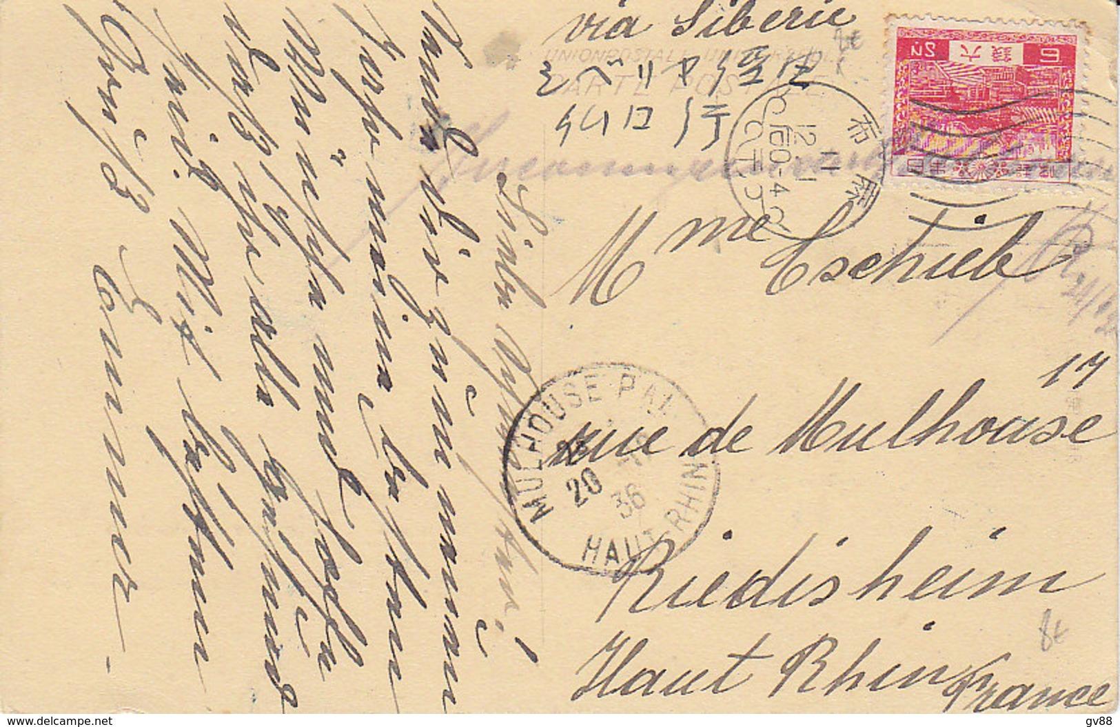 Carte Postale Via Sibérie De 1936 Pour La France - Covers & Documents