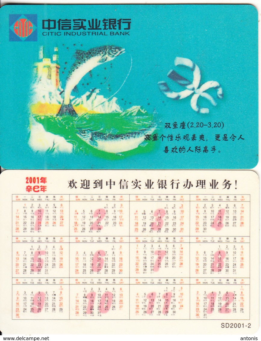 CHINA - Zodiac/Pisces, Calendar 2001, Citic Industrial Bank - Zodiaco