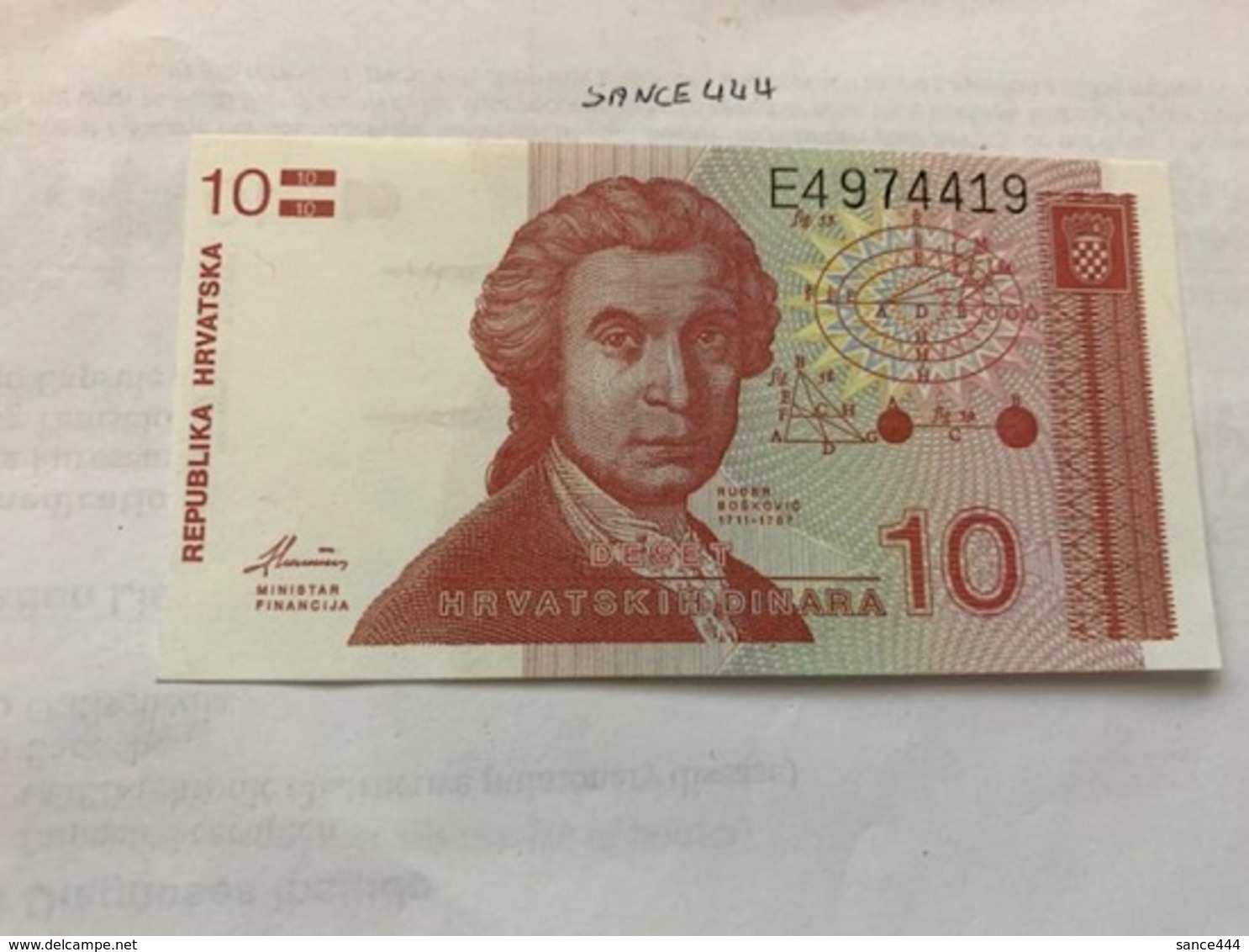 Croatia 10 Dinara Uncirculated 1991 Banknote - Croatia
