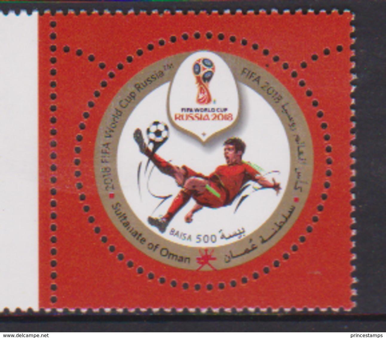 Oman (2018) - Set -  /  World Cup Russia - Soccer - Football - Calcio - Fussball - 2018 – Rusia