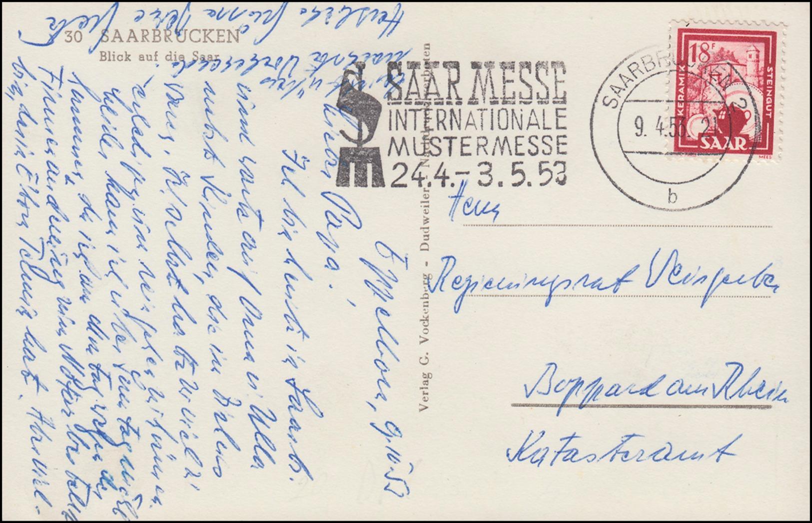 282 Freimarke 18 Fr Als EF Auf AK Blick Auf Die Saar, SAARBRÜCKEN 9.4.1953 - Unclassified