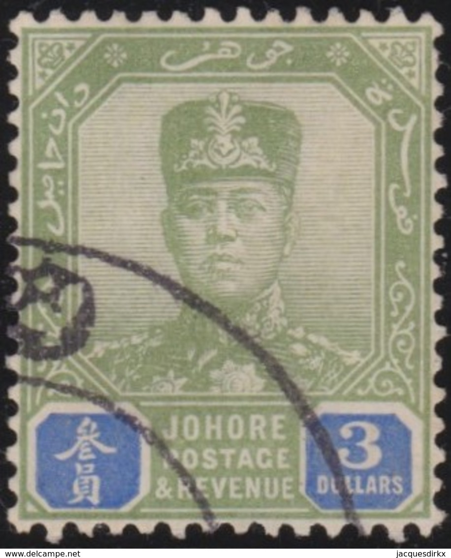 Johore  .   SG     .   122  Multiple Script  (2 Scans) Fiscal    .    O  .     Cancelled      .   /    .  Gebruikt - Johore