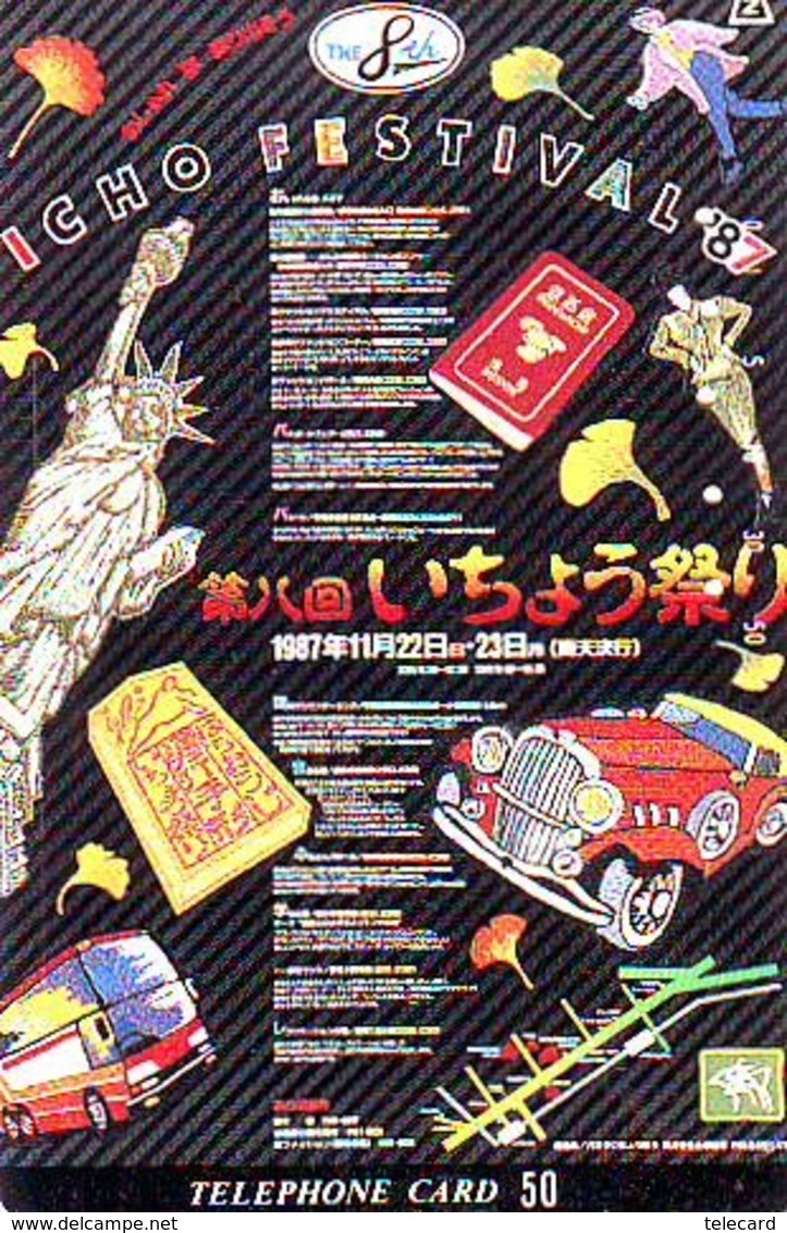 Télécarte JAPON (911)  ICHO FESTIVAL  * New York USA * PHONECARD JAPAN *  TELEFONKARTE - Paysages