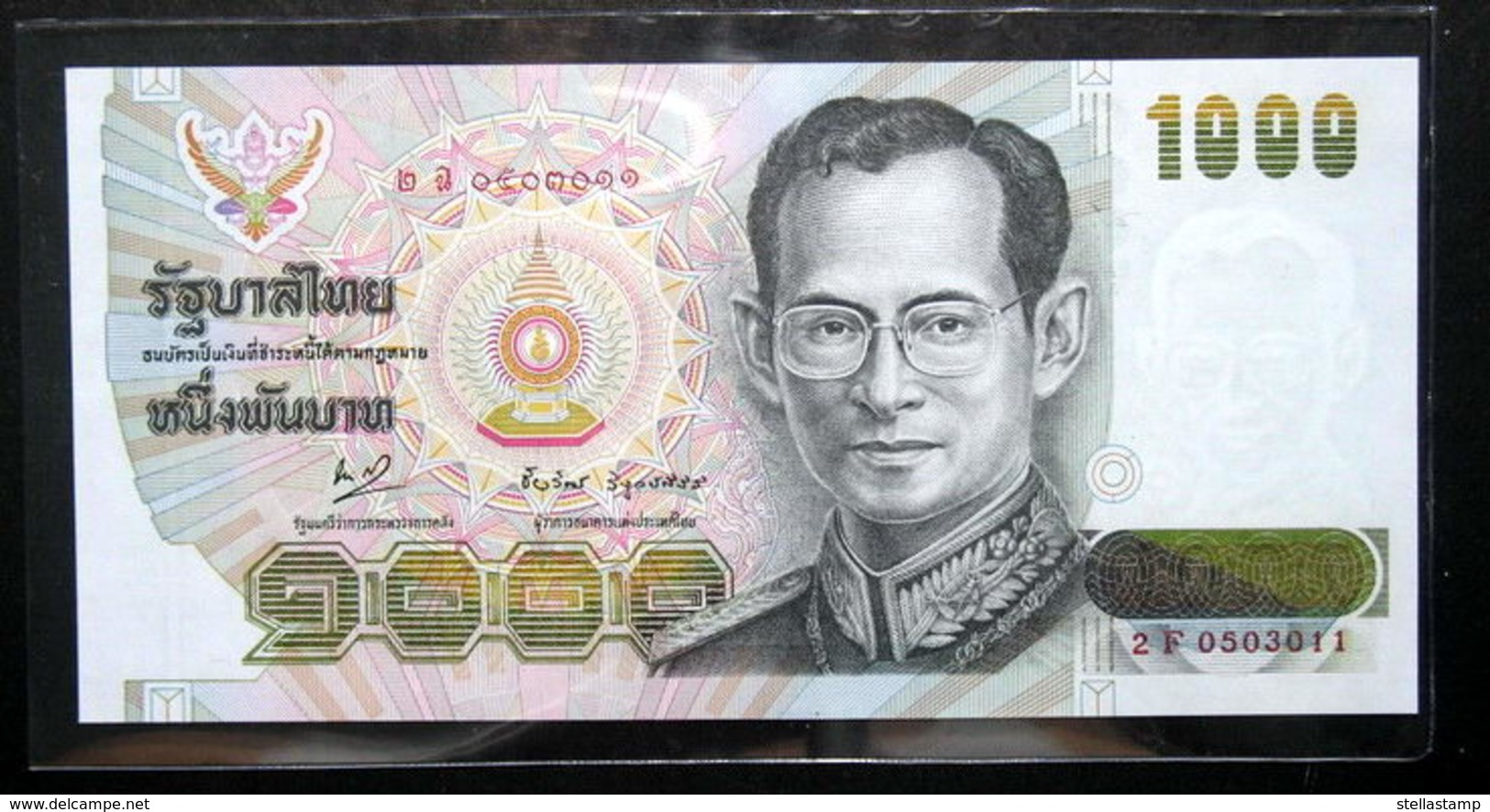 Thailand Banknote 1000 Baht Series 14 P#92 SIGN#69 UNC - Thailand