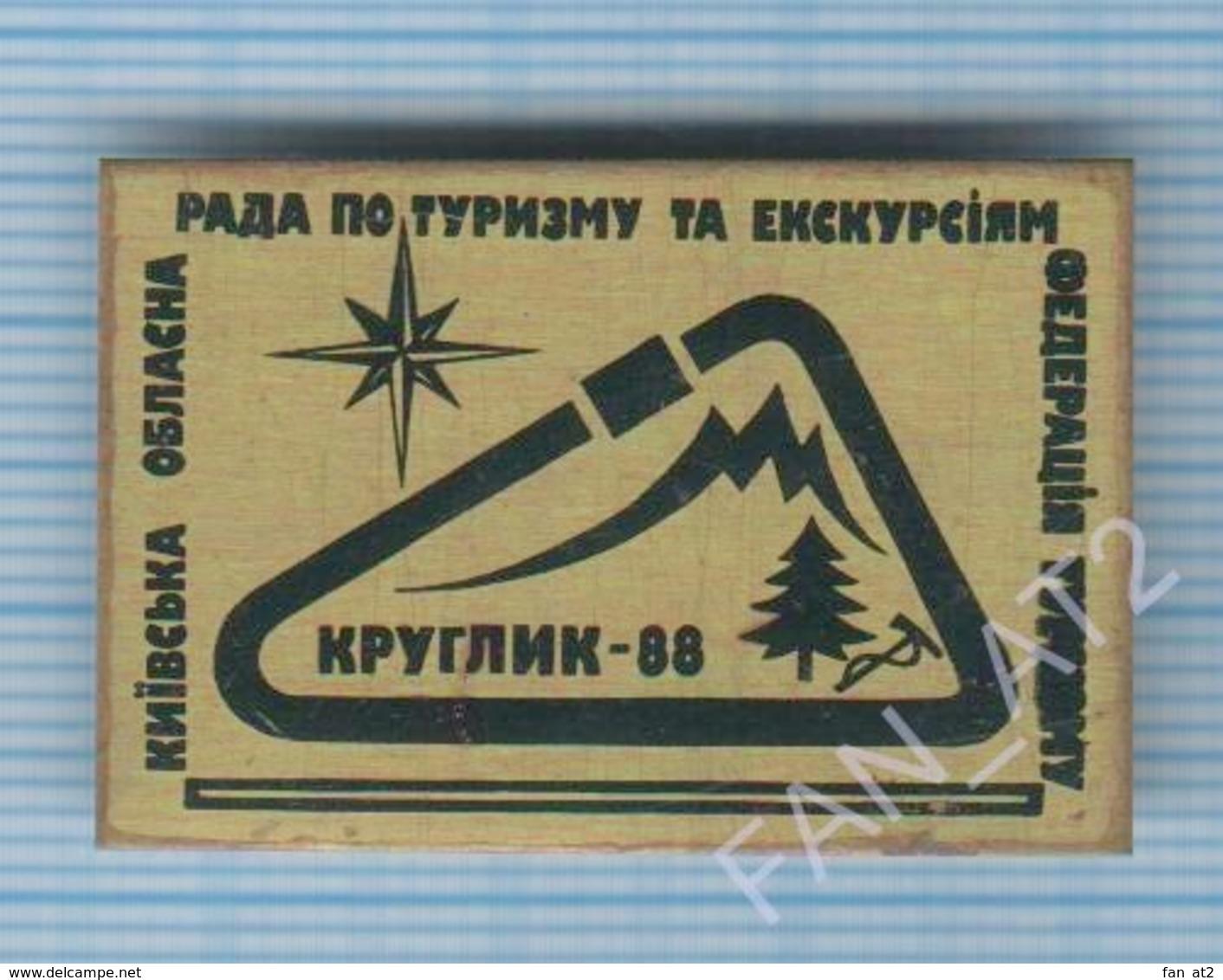 USSR / Badge / Soviet Union. UKRAINE. Mountaineering Tourism Regional Federation. Kiev Region. Kruglik. 1988 - Alpinism, Mountaineering